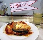 Велокухня: Калабрия - Melanzane alla parmigiano и Limoncello