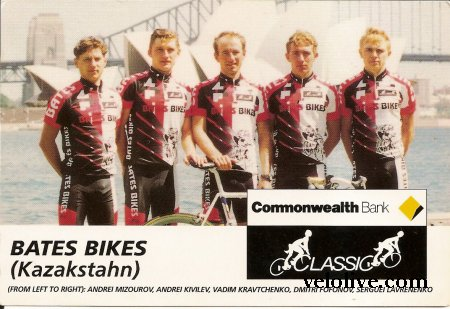 Commonwealth Bank Cycle Classic, 1997 - Андрей Мизуров, Андрей Кивилёв, Вадим Кравченко, Дмитрий Фофонов, Сергей Лавриненко