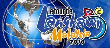 Tour de Langkawi : три команды ПроТура