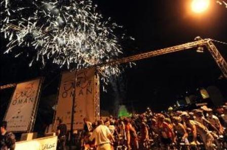 Тур Омана. 1-й этап