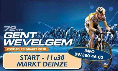 Гент-Вевельгем – классика для спринтеров