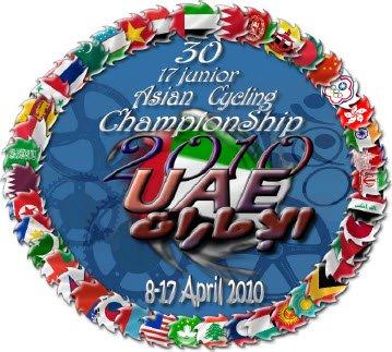 30-й Чемпионат Азии по велоспорту