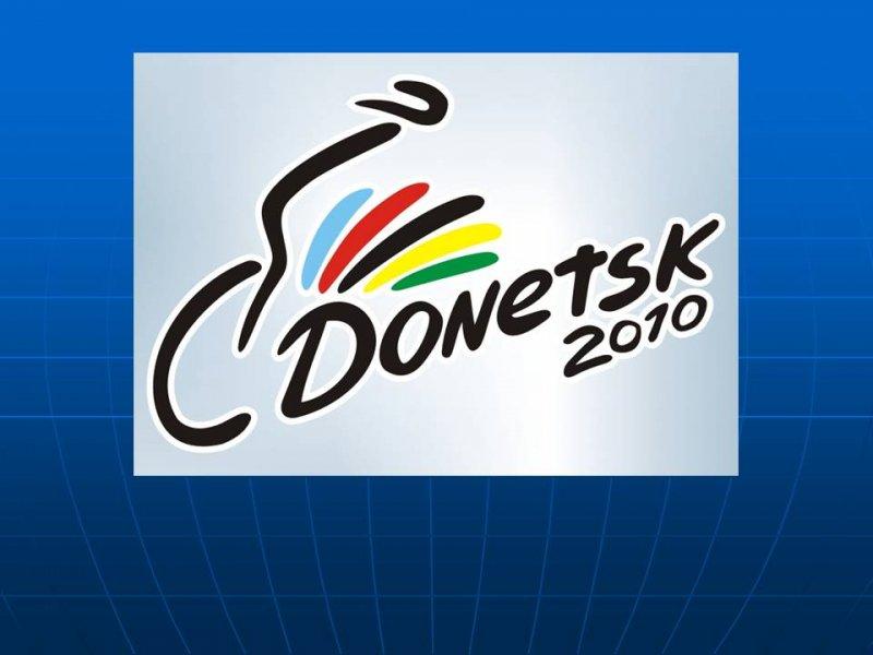 Гран-При Донецка Презентация