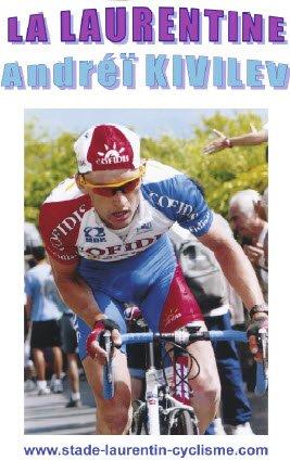 La Laurentine - велогонка памяти Андрея Кивилева