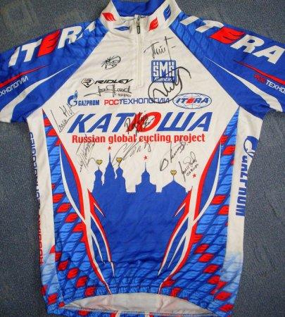 Джиро-Викторина. Поздравляем победителей!