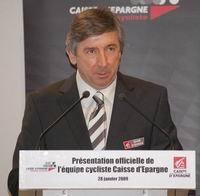 Эусебио Унцуе