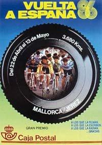 Страницы истории: Vuelta a Espana-1986