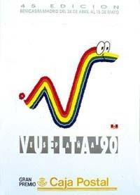 Страницы истории: Vuelta a Espana-1990