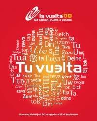Страницы истории велоспорта: Вуэльта Испании - 2008
