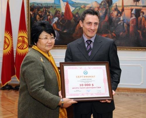 Евгений Ваккер, Азиатские игры-2010: Бишкек, награждение