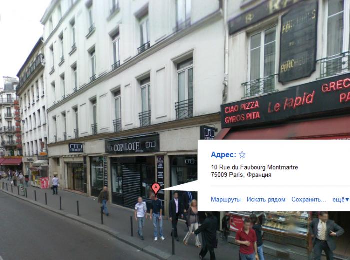 Экскурсия по велосипедным местам Парижа