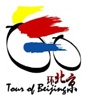 Tour of Beijing 2011. 4 этап