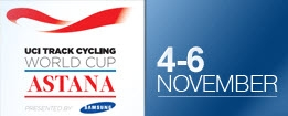 UCI Track Cycling World Cup Astana 2011