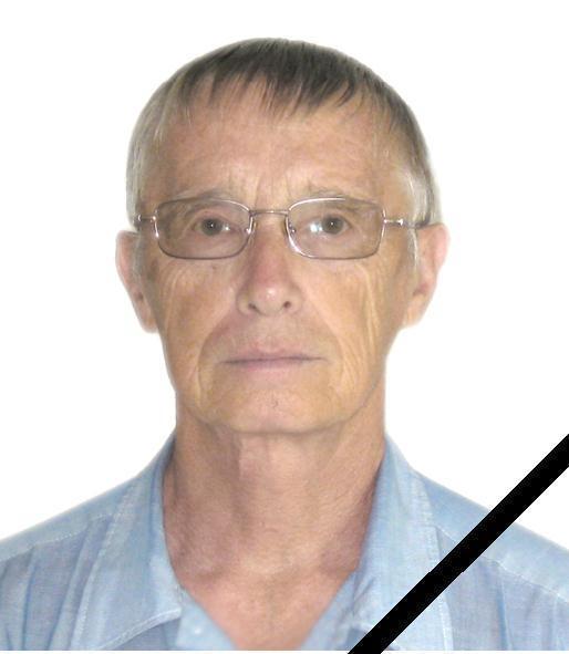 Васильев Юрий Константинович.