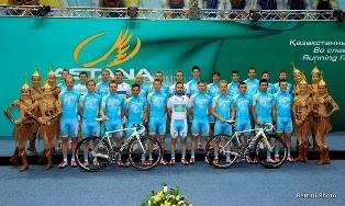Astana, photo (c) Bettini