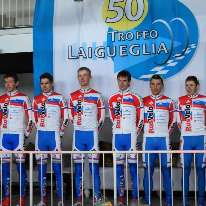 Trofeo Laigueglia: открытие итальянского сезона вместе с RusVelo