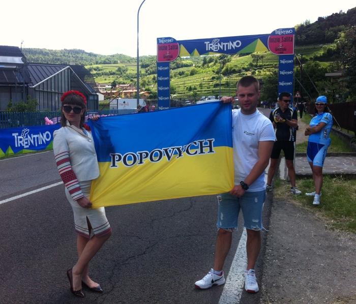 Benvenuto Giro d`Italia!