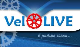 Блоги о велоспорте на VeloLIVE