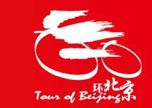 Tour of Beijing-2014. Этап 4