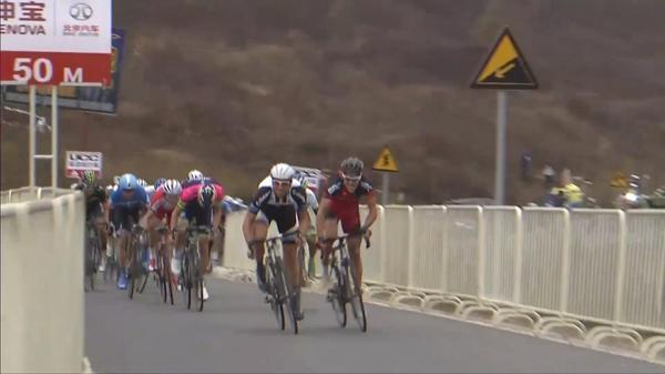 2-й этап Тура Пекина-2014