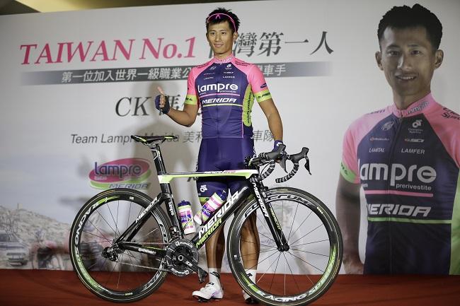 Чун Кай Фенг (Chun Kai Feng