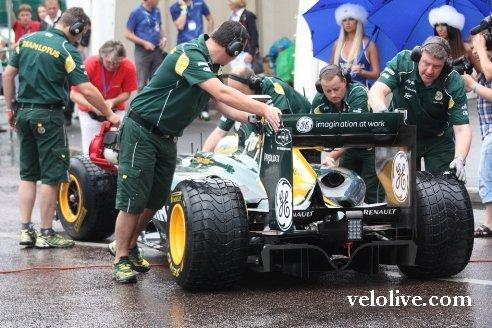 Команда Lotus