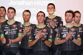 Менеджер команды Bretagne-Seche рассчитывает на 15 побед в сезоне