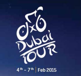 Тур Дубая