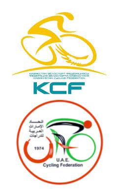 Федерации велоспорта Казахстана и ОАЭ подписали меморандум о сотрудничестве