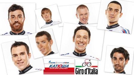 Предварительный состав российской команды «Катюша» на Джиро д'Италия-2015