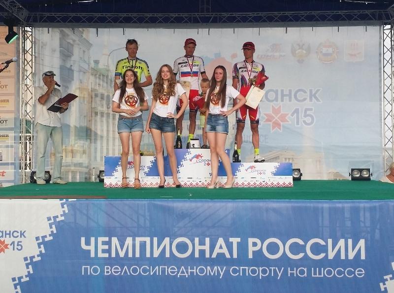 На фото: финальный подиум чемпионата России