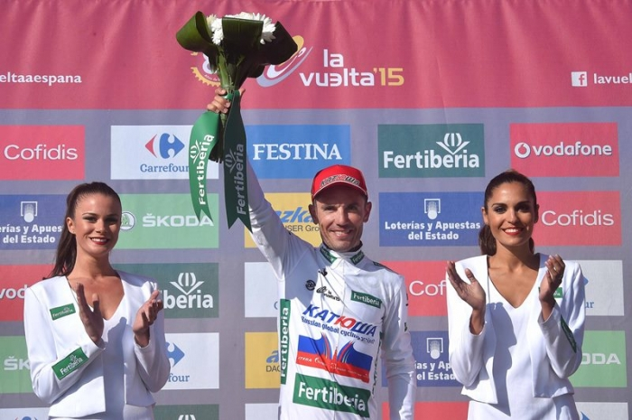 """Хоаким Родригес одерживает победу на 15-м этапе """"Вуэльты Испании"""""""