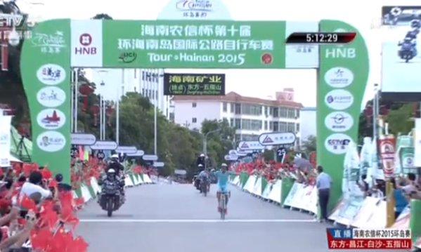 Тур Хайнань-2015: Андрей Зейц победитель королевского этапа