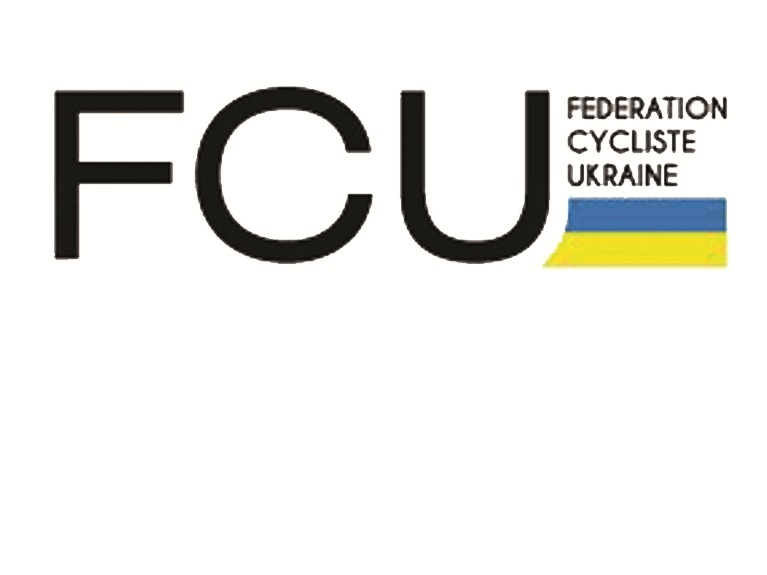 В Украине появится еще одна многодневная международная велогонка