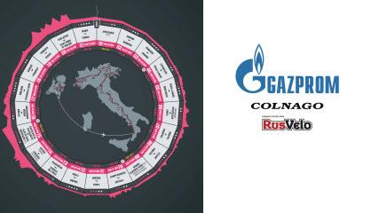 «Газпром-РусВело» на Джиро д'Италия-2016