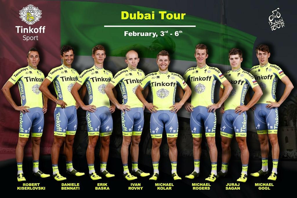 Коларж будет лидером «Тинькофф» на «Туре Дубая»