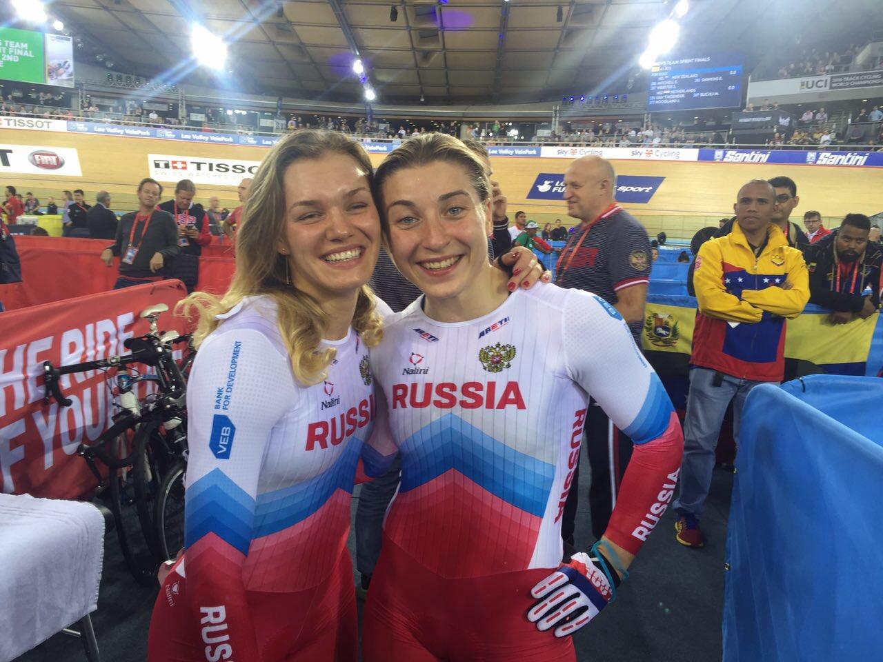 Сборная России завоевала первое золото Чемпионата мира по велоспорту на треке