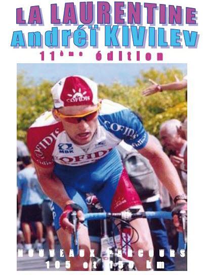 Велогонка памяти Андрея Кивилева - La Laurentine Andrei Kivilev-2016