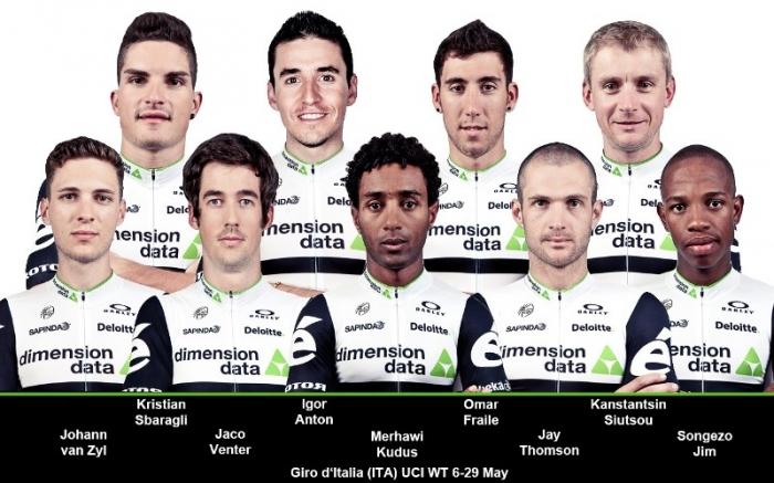 Состав команды Dimension Data на Джиро д'Италия-2016
