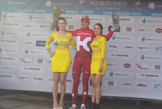 Рейн Таарамяэ выигрывает королевский этап и становится лидером на Туре Словении-2016