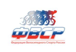 Сборная России по велоспорту допущена к участию в XXXI летних Олимпийских игр в Рио