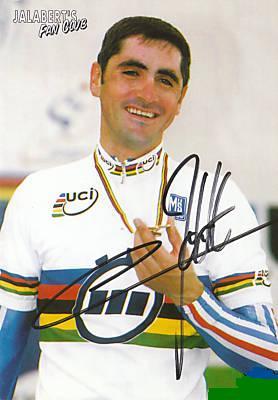 Проклятие радужной майки: Лоран Жалабер – чемпионат мира по шоссейному велоспорту 1992 года
