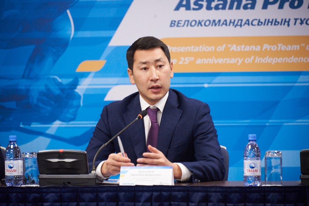 Аманбек Кульчиков о развитии велоспорта Казахстана и команде Astana