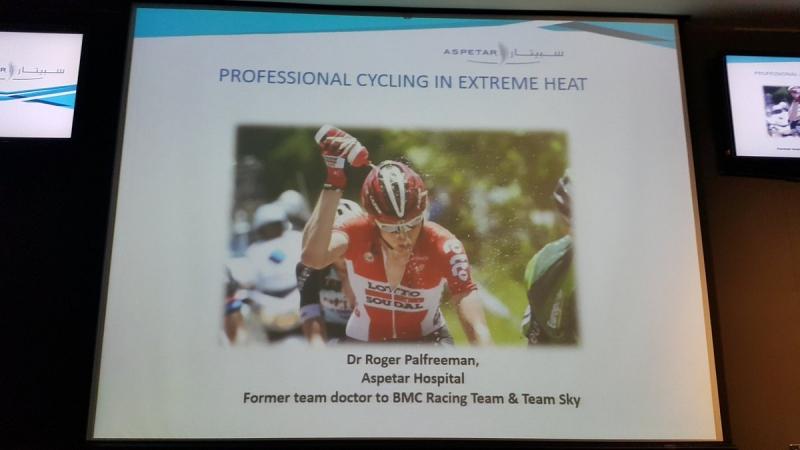 """Повышение мощности велогонщика за счет """"контролируемого обезвоживания""""?"""