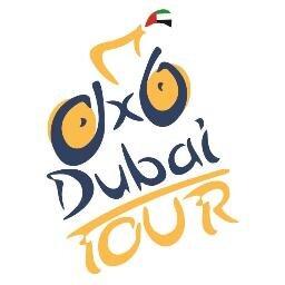 Тур Дубая-2017