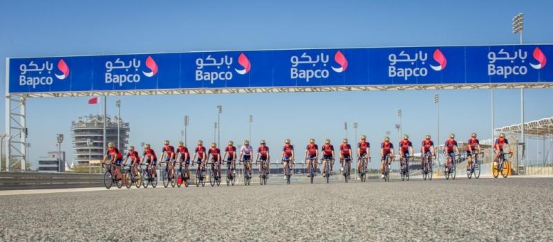 Презентация команды Bahrain-Merida