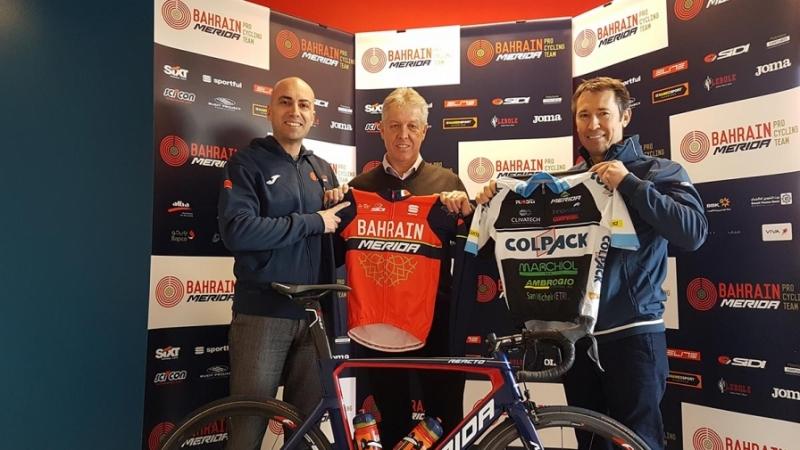 Велокоманды Bahrain-Merida и Colpack объявили о сотрудничестве
