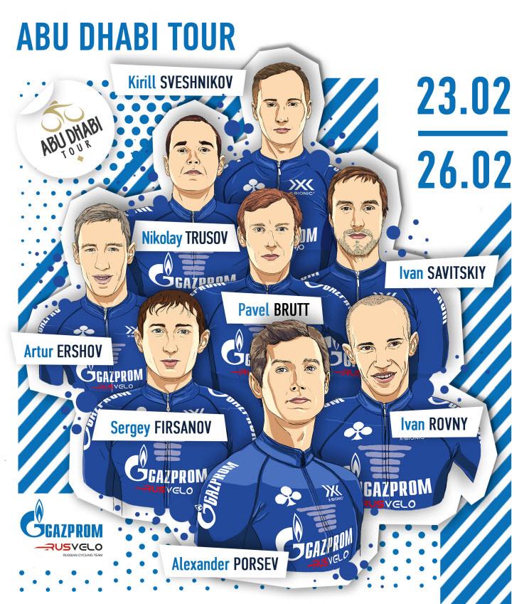Abu Dhabi Tour – первая многодневка мирового тура в календаре Gazprom – RusVelo