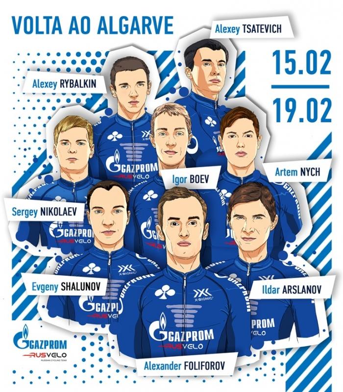 Команда Gazprom – RusVelo выступит на португальской гонке Volta ao Algarve