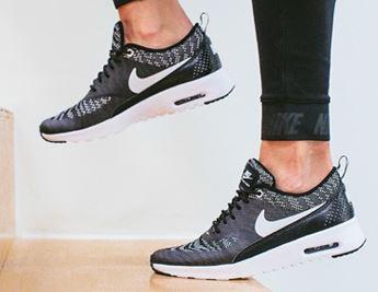 Nike – по дороге к идеальной фигуре